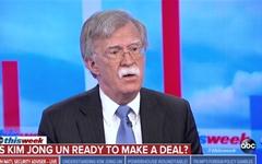 엄격한 비핵화와 파격적 경제지원... 트럼프식 '빅딜'