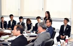 성남시 간부회의에 갓 임용된 신규공무원 참석한 이유는?