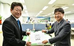 """김해을 출마 김정호 """"노무현 대통령 뜻 펼치겠다"""""""