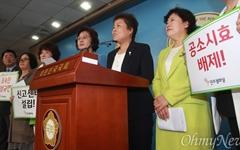 """""""5월병 또 도진 5.18 성폭행 피해자... 나도 용기가 없었다"""""""