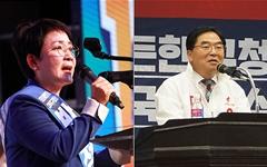 박정현-박수범 대덕구청장 후보, '굴러온 돌'-'걸림돌' 공방