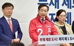 유정복, 인천시장 재선 도전 공식 선언… 예비후보 등록
