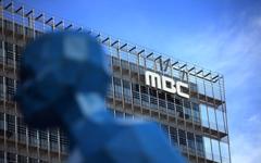 MBC '전참시' 방송사고 논란, 되풀이되는 이유