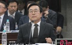 서병수 캠프, 오거돈 측 검찰 고발... 부산시장 선거전 가열