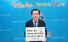"""유관순 서훈이 3등급이라고? """"대통령 헌화도 못 받아"""""""