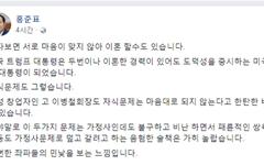 """홍준표, 이재명 후보 향해 연일 공세... """"음험한 술책"""""""