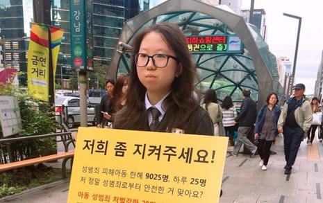 """이들이 강남역에 선 이유  """"아동 성범죄자 절반 감옥 안 가"""""""
