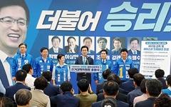 """허태정·박성효 대전시장 후보 """"야구장 신축"""" 한목소리"""