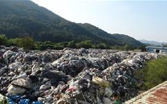 폐기물 불법 투기로 수십억 챙긴 조폭들... 대체 어떻게?