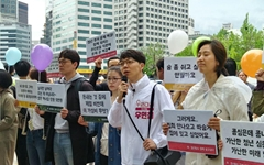 '청년임대주택 반대' vs. '청년도 좀 살자' 청년임대주택 찬반 시위