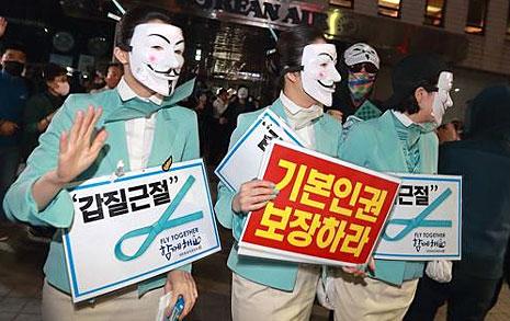 """'벤데타' 가면 뒤 눈물... 광화문 모인 1천명 """"우린 포기하지 않는다"""""""