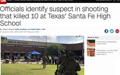 미 텍사스 고교서 17세 남학생이 총기 난사... 최소 10명 숨져
