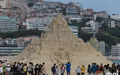 [모이] '2018 해운대 모래축제' 해운대해수욕장서 개막
