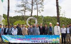 경남과기대, '선배 교수에게 듣'는 역사토크콘서트 열어