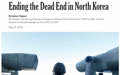 """클래퍼 전 미 정보국장 """"북한에 핵 폐기 압박 서두르지 말아야"""""""