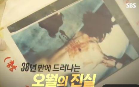 """""""유방 하나 잘리고 싶냐""""  전두환·부하들의 뻔뻔함"""