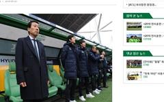 서울과 전북, 두 팀의 차이를 가른 건 교체카드