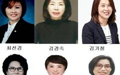 보수색 짙은 홍성에 '여성 정치인' 바람이 분다