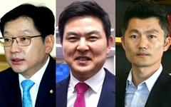 김경수·김태호·김유근, '경남 살릴' 다양한 공약 제시