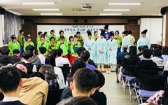 [모이] 동해향교, 제46회 성년의날 기념 전통 성년례 개최