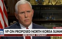 """펜스 미 부통령 """"김정은, 트럼프 속이려 한다면 큰 실수"""""""