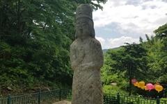 [모이] 상가리 미륵불이 북쪽을 바라본 이유