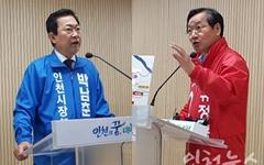 박남춘-유정복 인천시장 후보, 재정 건전화 등 놓고 '공방'
