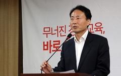 진보 성향 교육단체, 보수 후보와 '학폭해결' 연대