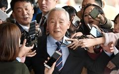 '국정원 댓글수사 방해' 남재준, 징역 3년 6개월 선고