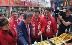 """[사진] 빨간 어묵 먹은 홍준표 """"한국당 돌풍 일으키겠다"""""""