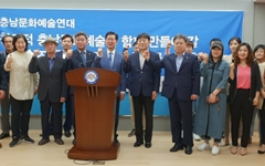 충남 문화예술인 245명, 양승조 후보 지지선언