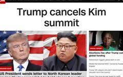 """트럼프, 북미회담 취소 """"회담 개최 지금은 부적절하다"""""""