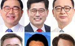 창원시장 선거, 민주당 우세 속 보수 후보 단일화 하나?