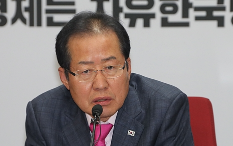 """홍준표 """"남북회담? 곤경에 처한 문재인, 김정은이 구해준 것"""""""