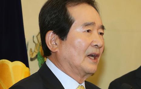 """'임기 종료' 정세균  """"개헌 실패 아쉬워"""""""
