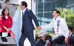"""[영상] 김문수 """"세월호처럼 죽음의 굿판 벌이는 자 물러가라"""""""