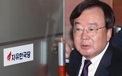 """'조선일보' 출신 강효상 """"양상훈 칼럼, 청와대에 백기투항이냐"""""""