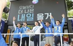 [인천] 민주-한국-바른미래-정의, 6.13 지방선거 열전
