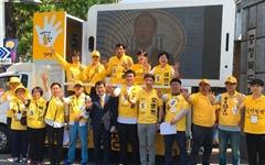 정의당 충북도당 선대위 출정식 열어