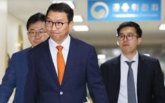 삼성바이오 분식회계 의혹, 감리위원들 의견 엇갈려