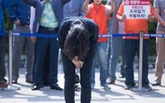 조현아, 밀수 혐의 첫 소환... 총 다섯번째 포토라인