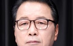 """충남 전 교육장들 """"명노희 교육감 후보 측이 이름 도용"""""""