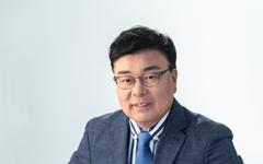 [6·13 릴레이 인터뷰 6] 고승의 인천시교육감 후보