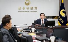 삼성바이오 분식회계 운명의 '재판'... 증선위 첫 회의