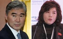 """성김 """"북 최선희 11일 만날 것 같다""""... 합의문 최종 조율"""