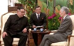 """싱가포르 정부, 김정은 숙박비 지불... """"환대 제공했다"""""""