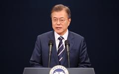 문재인 대통령이 싱가포르에 초대받지 못한 이유