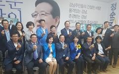 보수의 텃밭의 붕괴... 강남에서 '완패'한 한국당