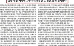 북핵 이벤트 때문에 민주당이 지선 이겼다는 <조선>