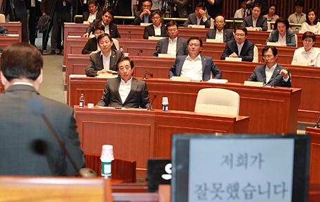 50%가 90%로 뻥튀기...  부메랑 맞은 자유한국당